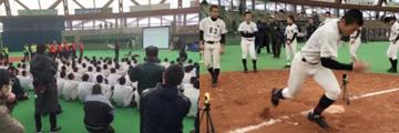 野球力測定会
